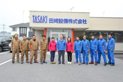 管工事施工管理技士 栃木県真岡市の求人